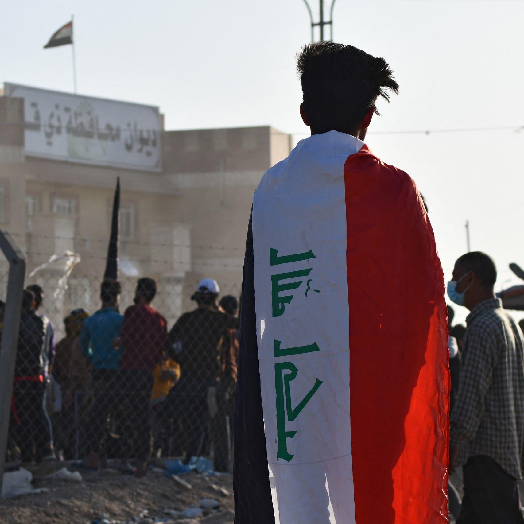 الناصرية تعلق تظاهراتها.. وتمهل الحكومة 3 أيام