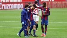 الإصابة تحرم برشلونة من جهود لاعبه الموهوب بيدري