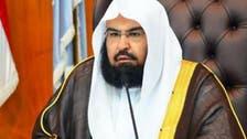 سعودی عرب کے خلاف دہشت گرد حملے، حرمین کی پریذیڈنسی کی جانب سے شدید مذمت