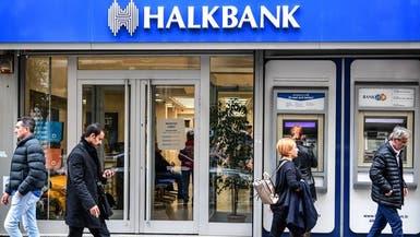 فضيحة بنك خلق.. محاكمة مقبلة ومخاوف تركية