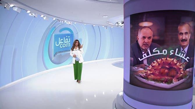 تفاعلكم | عشاء في وقت كورونا يطيح بوزراء أردنيين وعراقية ترفض دفن جثة ابنها!