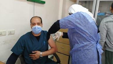 مصر تبدأ حملة التطعيم بلقاح كورونا لعامة الشعب