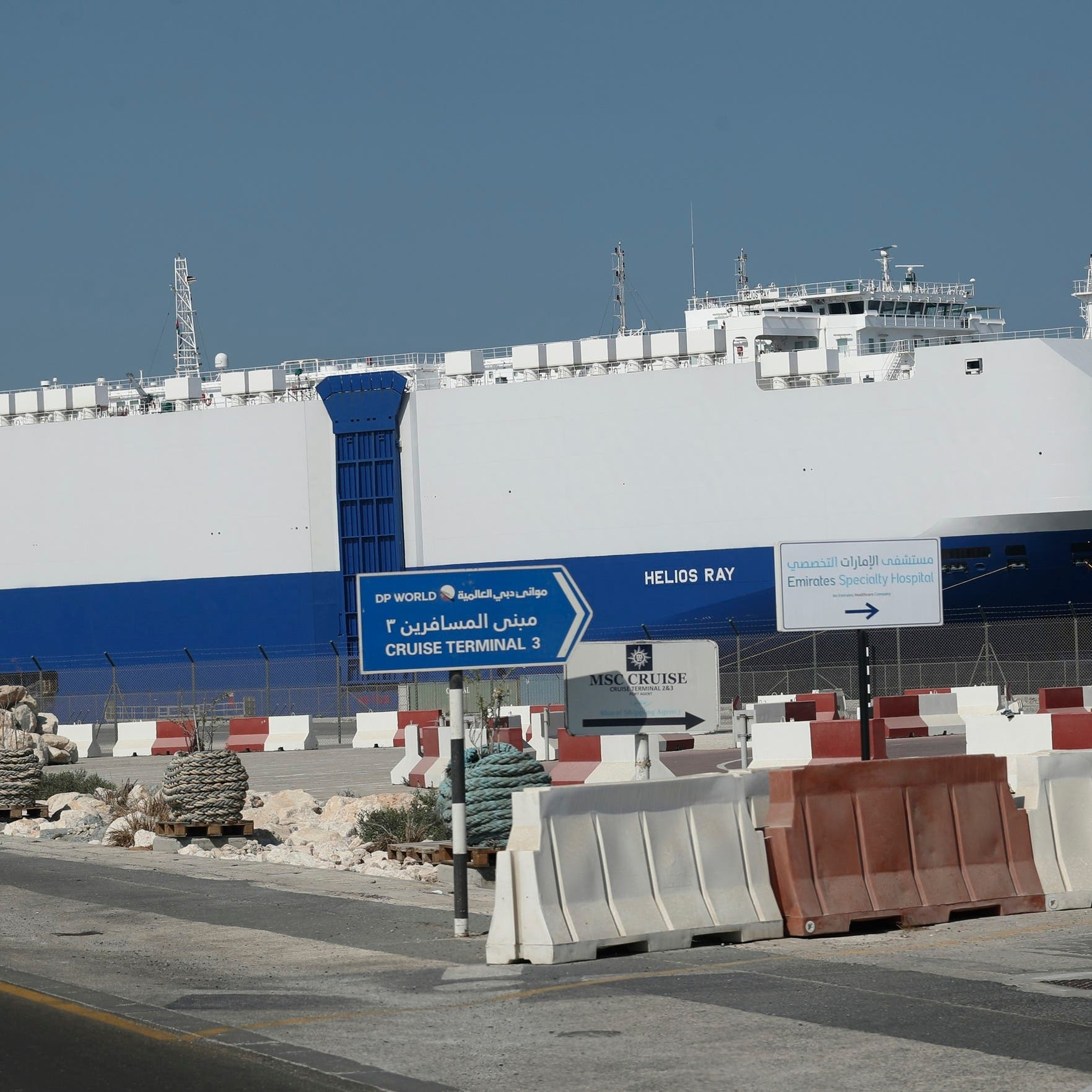Israeli-owned cargo ship back at sea after suffering mysterious explosion