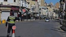 Jordan ministers sacked for coronavirus rules breach