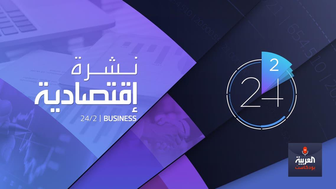 24_2_BUSINESS_16X9