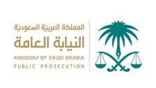 کرونا کے متعدی مرض کی دانستہ منتقلی جرم شمار ہو گی: سعودی استغاثہ