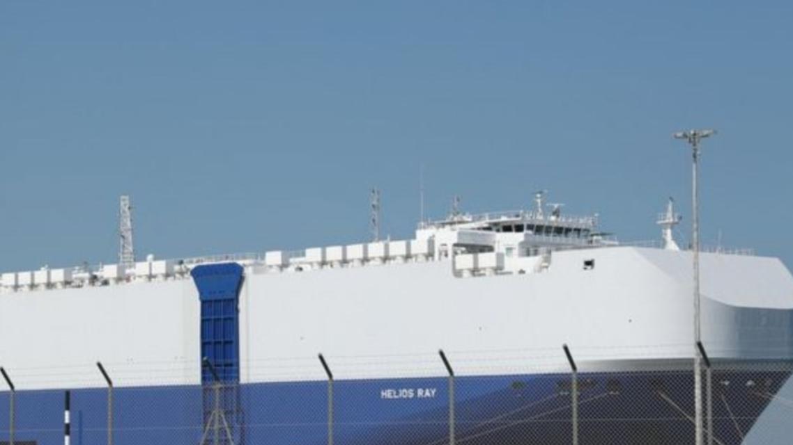 السفينة الإسرائيلية إم في هيليوس راي