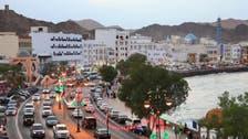 کرونا وبا کی تیسری لہر، سلطنت عمان میں تجارتی سرگرمیوں پر پابندی میں توسیع