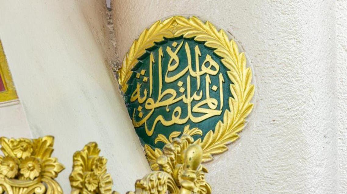 """مسجد نبوی کی تاریخ کے ساتھ مربوط """"ستون"""""""