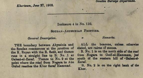 صف العلامات الحدودية 1903