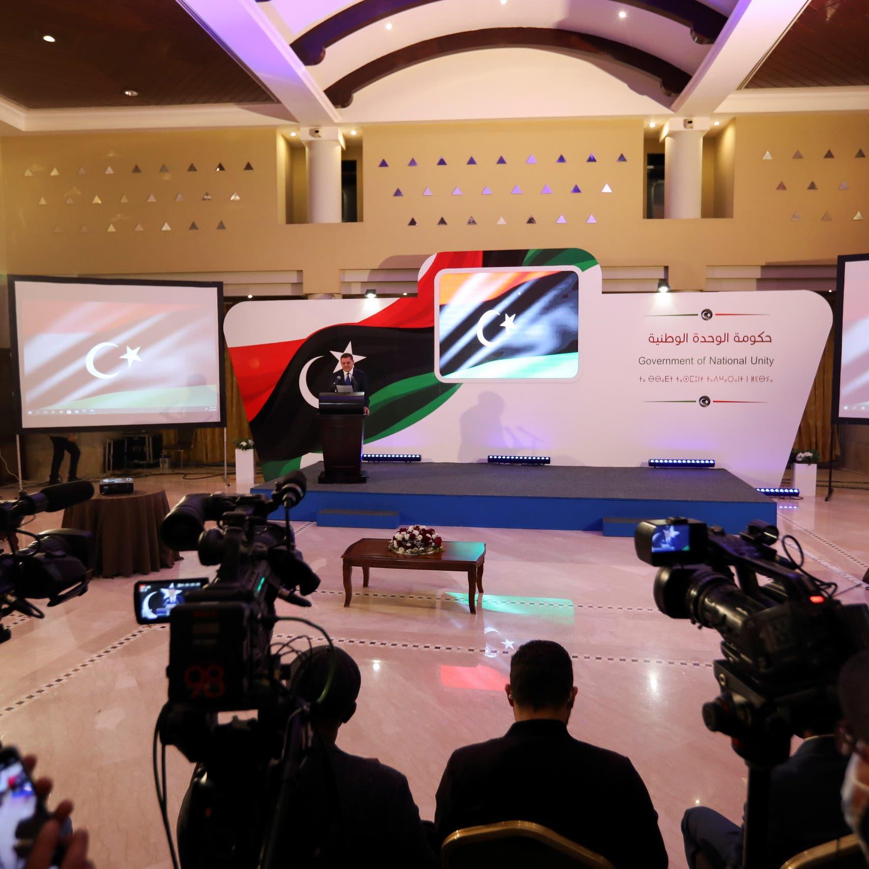 محاصصة وضغوطات.. لماذا تعثر تشكيل الحكومة في ليبيا؟