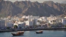 صندوق تحوط عالمي يراهن على سندات دولة عربية!