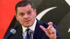 لیبیا کے وزیراعظم خلیجی دورے کے دوران سعودی عرب پہنچ گئے
