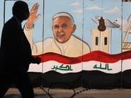 رغم الهجوم الصاروخي.. بابا الفاتيكان سيزور العراق