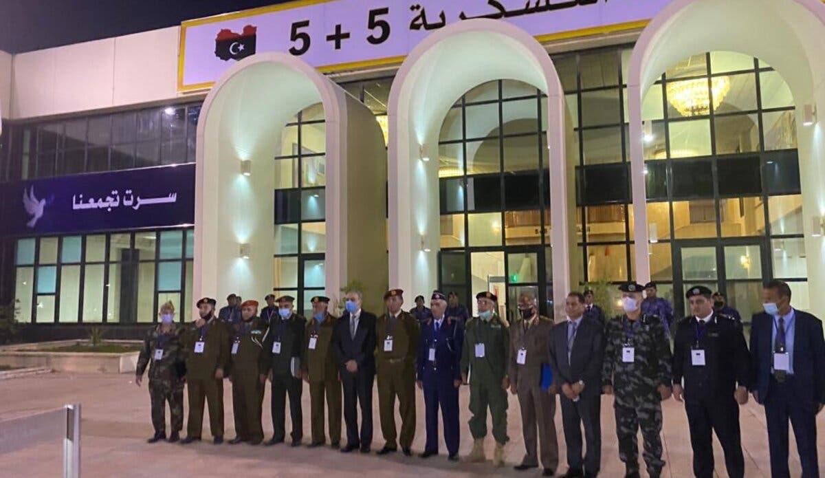 اللجنة العسكرية الليبية المشتركة