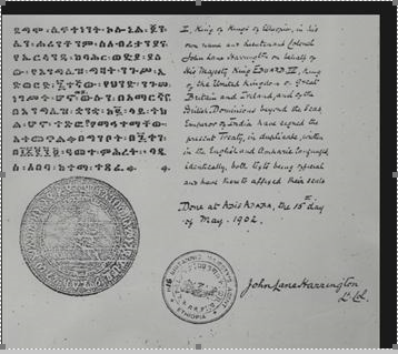 اتفاقية 1902