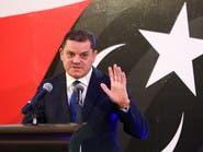 مجلس الدولة الليبي يعارض وزيرة الخارجية ويؤكد على استمرار الاتفاق مع تركيا