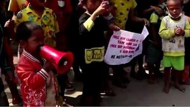 الأطفال يدخلون ميدان التظاهر ضد انقلاب ميانمار