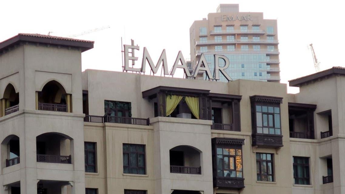 Emaar logo on one of the group's buildings. (Reuters)