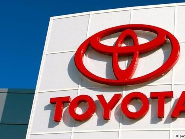 تويوتا تعتزم إصدار ديون بقيمة 4.7 مليار دولار لهذا الغرض