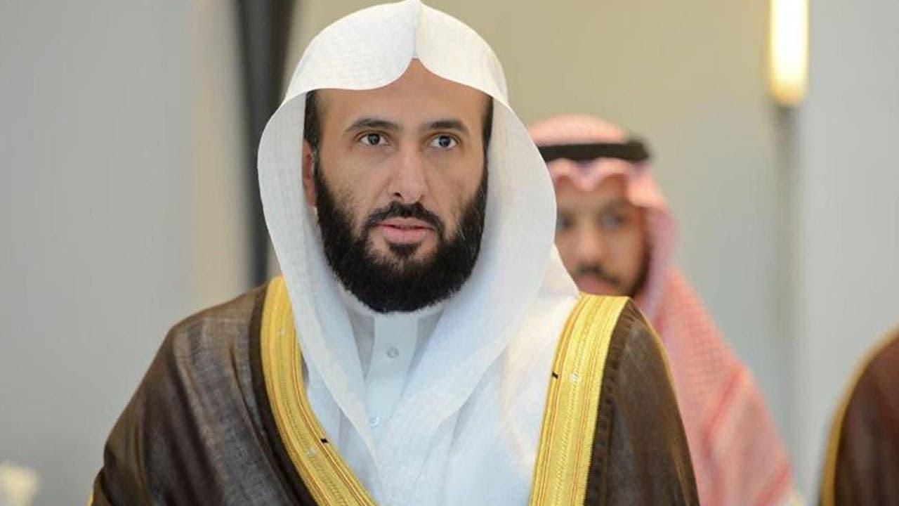سعودی وزیر عدل ولید الصمعانی