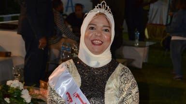 طولها 122 سم وتميزت بـ3 مجالات.. ملكة جمال الأقزام بمصر تتحدى التنمر