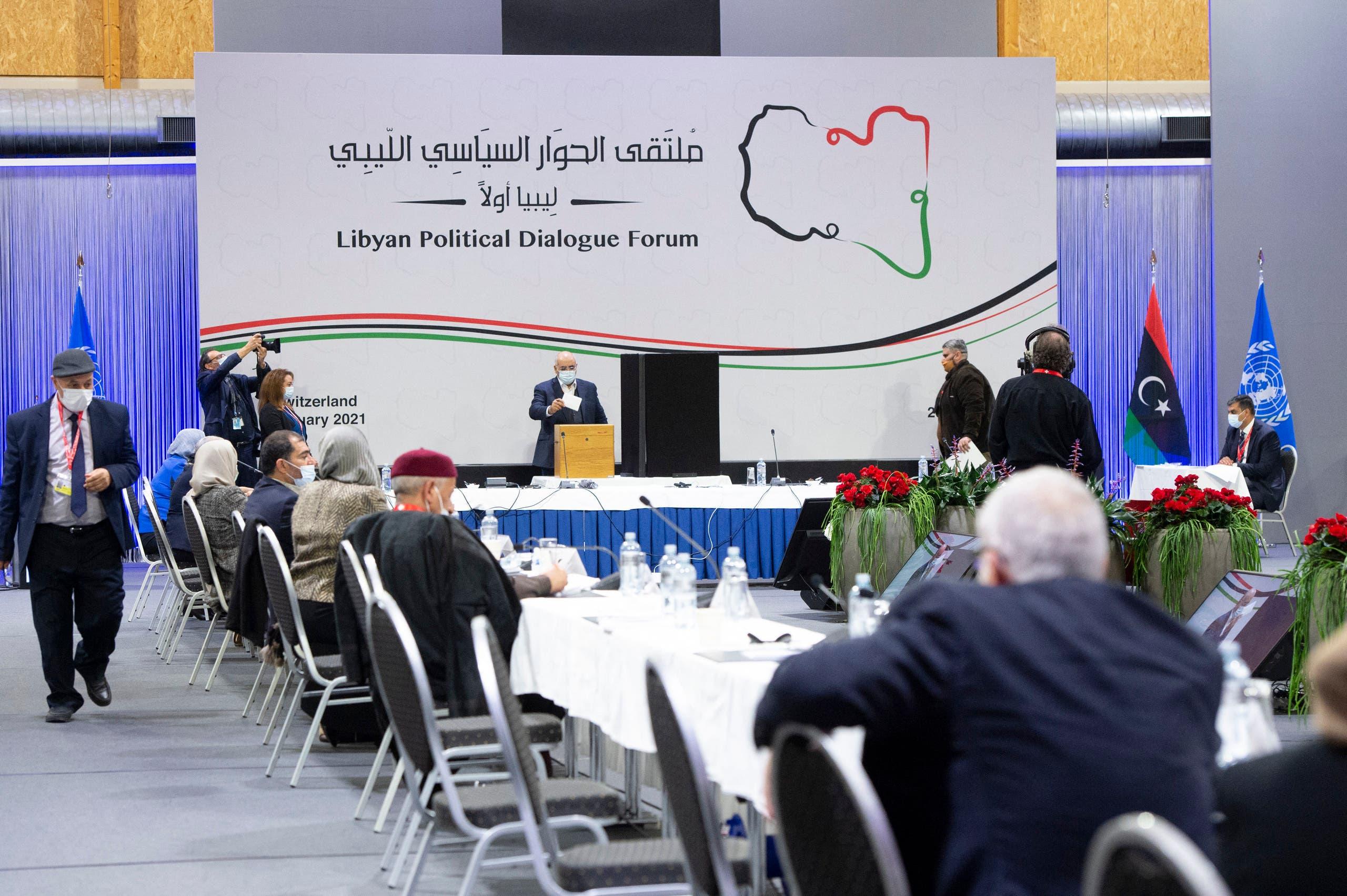 من منتدى الحوار السياسي الليبي في جنيف في فبراير الماضي (أرشيفية)