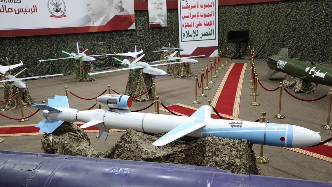 Missiles and drone aircraft are seen on display at an exhibition at an unidentified location in Yemen in this undated handout photo released by the Houthi Media Office, Sept. 17, 2019. (Reuters)