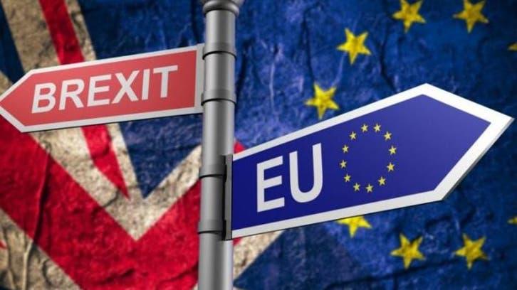 بعد بريكست.. هذه المدينة ستصبح مركز أوروبا المالي الجديد