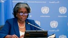 No plans for US, Iran to meet at UN next week: US envoy