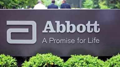 """اكتشاف جديد لـ""""أبوت"""" الأميركية قد يقضي على الإيدز"""