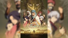 Manga Production's first ever Saudi-Japanese anime film set to hit theaters in 2021