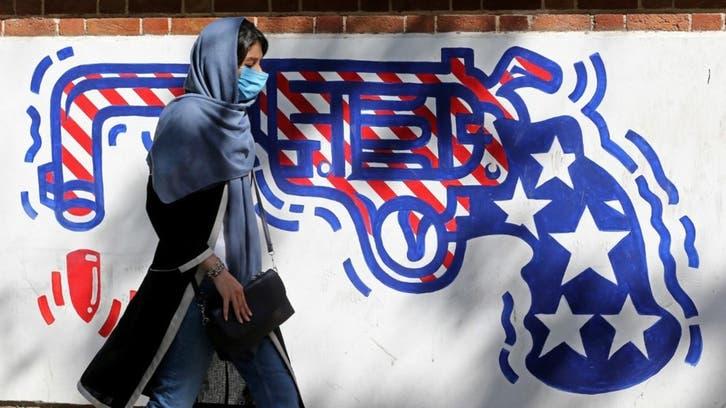 Treasury deputy nominee vows to enforce US sanctions on Iran