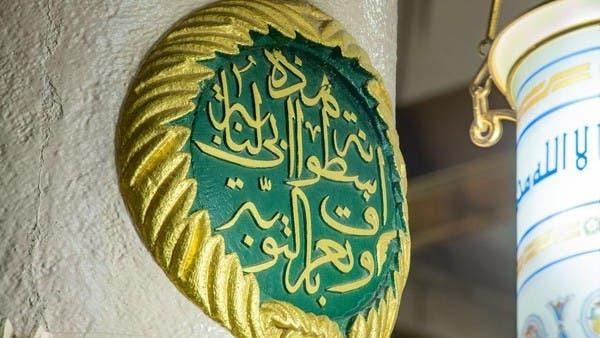 """ما هي """"الأساطين"""" التي ارتبطت بتاريخ المسجد النبوي؟"""