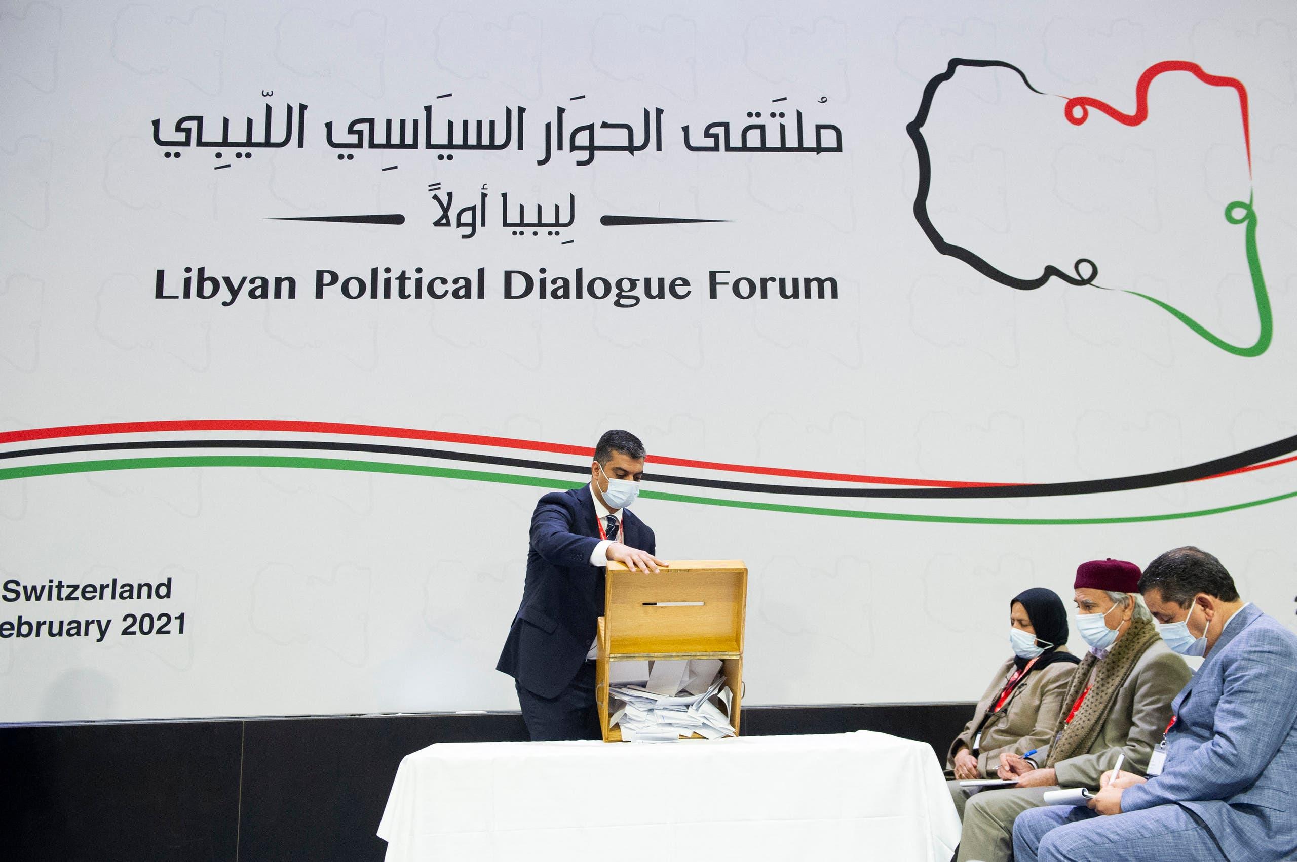 من منتدى الحوار السياسي الليبي بالقرب من جنيف يوم 5 فبراير 2021