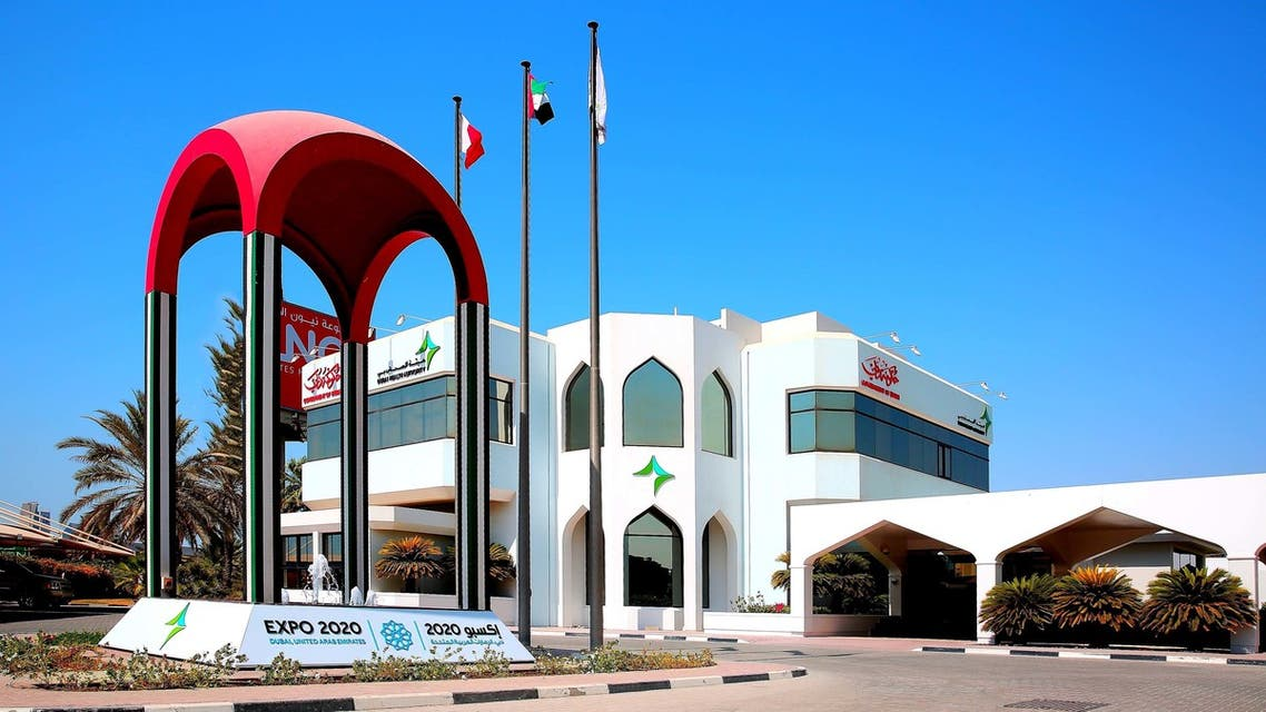 DHA's office in Dubai. (WAM)