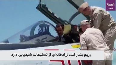 بشار اسد میخواست بخشی از زرادخانه شیمیاییاش را به حزبالله لبنان ببخشد