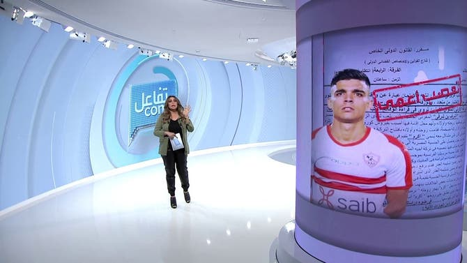 تفاعلكم | سؤال يفترض وفاة لاعب يثير غضبا في مصر..وهل يسبب كورونا الجنون؟