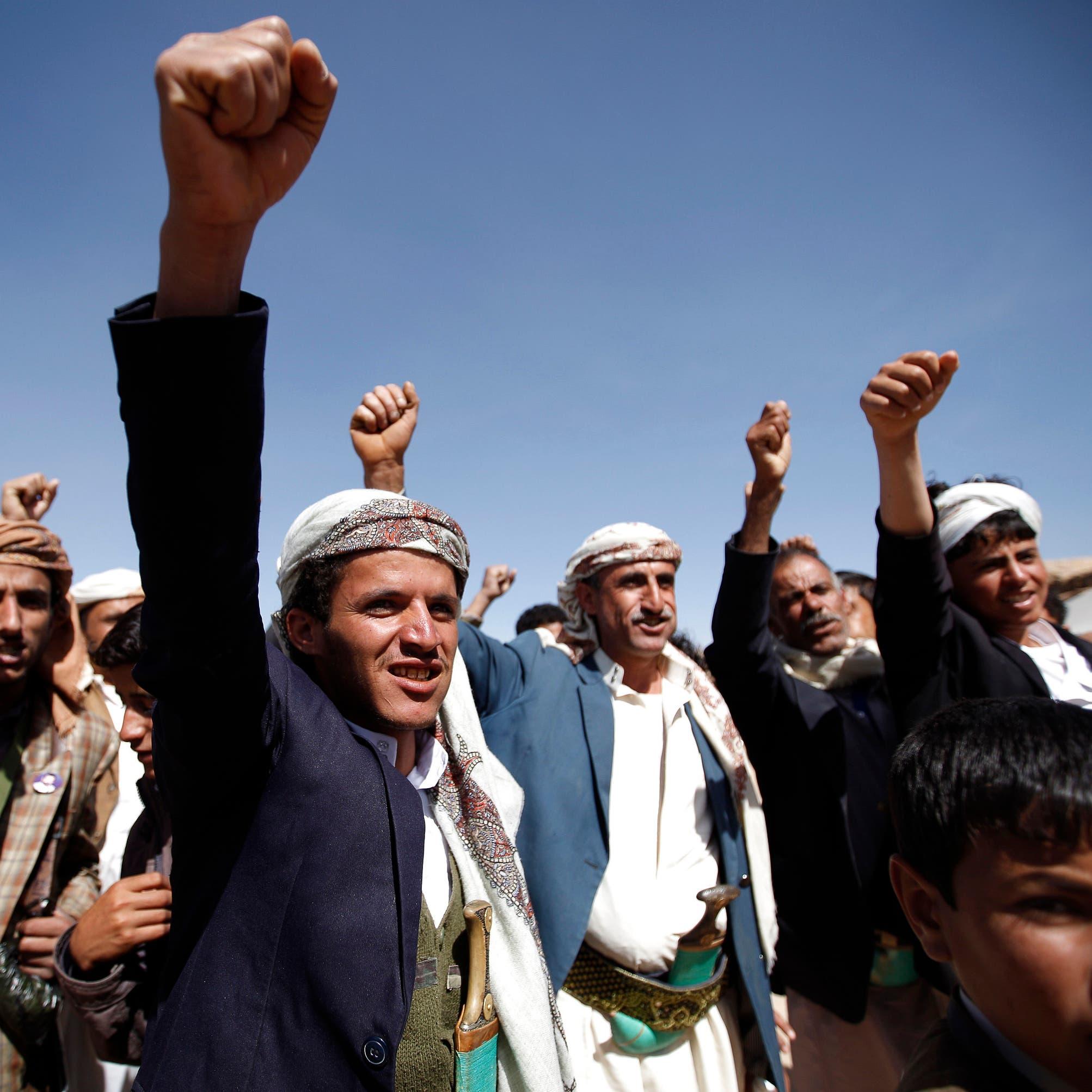 بالأسماء.. الحوثيون يصفّون 24 شيخاً قبلياً من الموالين لهم