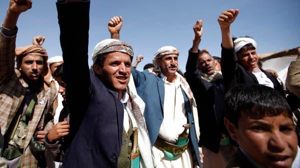 التحالف: رفع الحوثيين من قائمة الإرهاب فسر بطريقة عدائية من الميليشيات