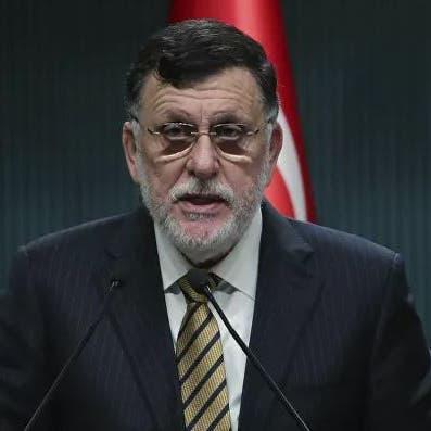 ليبيا.. السراج يمنع وزراءه من التواصل مع القيادة السياسية الجديدة