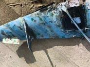 التحالف: اعتراض مسيّرة حوثية مفخخة أطلقتها الميليشيا تجاه السعودية