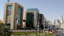 Saudi Arabia's inflation rate eases further in March to 4.9 percent