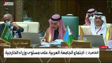 فيصل بن فرحان: السعودية تؤكد على ضرورة تعزيز العمل العربي المشترك