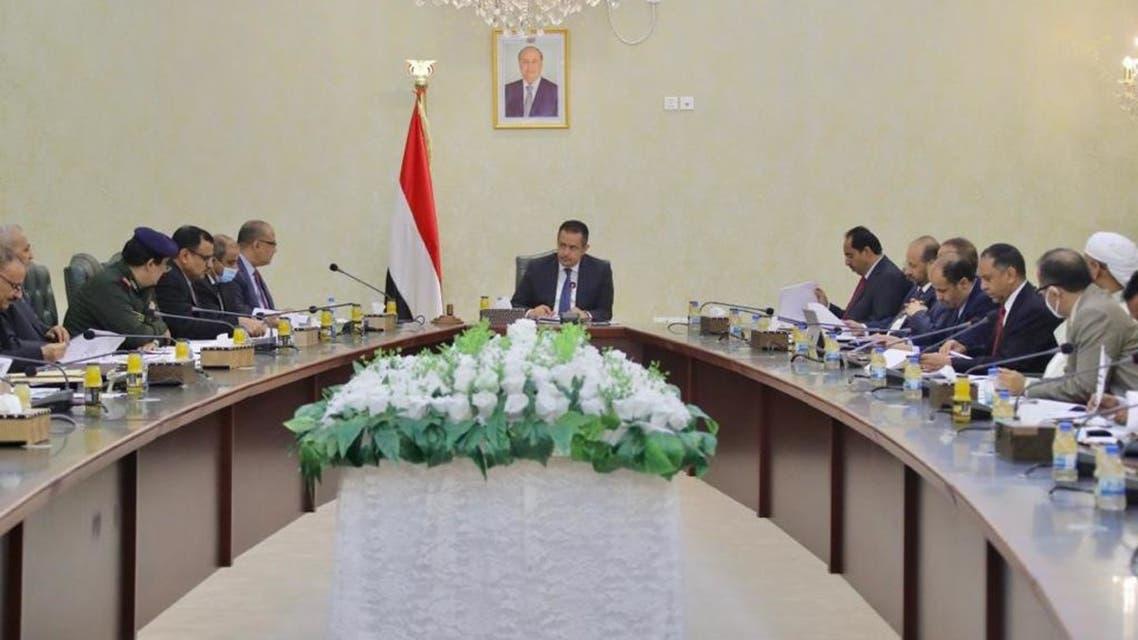 مجلس الوزراء اليمني 3 مارس 2021