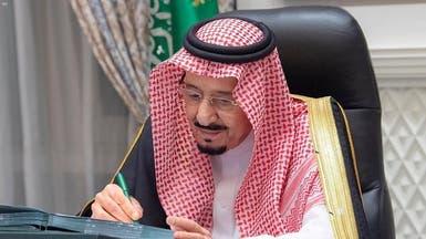 مجلس الوزراء السعودي يثمن كفاءة الدفاع الجوي في التصدي لتهديدات الحوثي