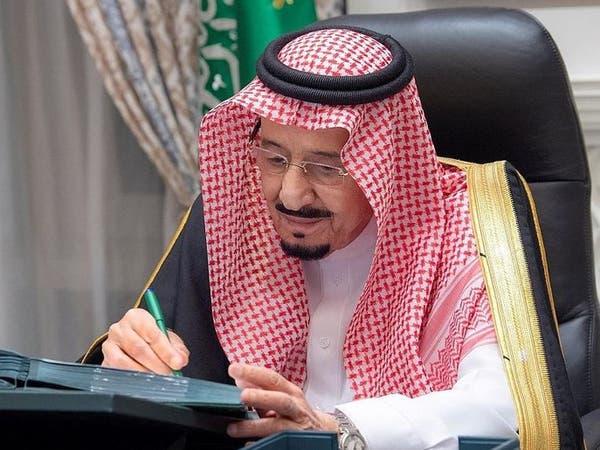 شورای وزیران سعودی: ابتکار حل بحران یمن حمایت جدی از صلح است