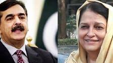 سینیٹ انتخابات:اسلام آباد سے یوسف رضا گیلانی منتخب،حکومتی امیدوارحفیظ شیخ ہار گئے