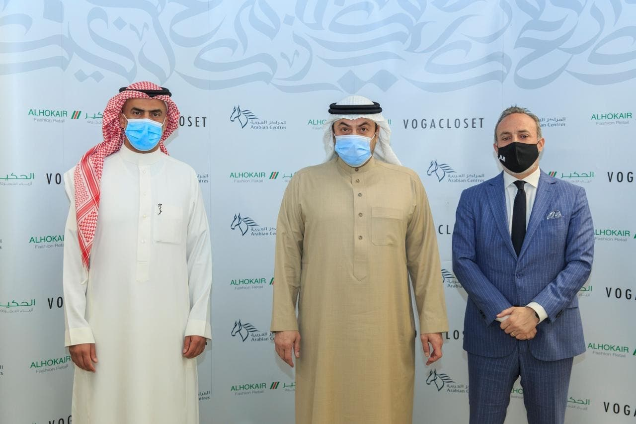 Alhokair Group acquired a stake in e-commerce platform VogaCloset. From left to right: Faisal Al Jedaie , CEO, Arabian Centres Co., Fawaz Abdulaziz Alhokair , Chairman, Alhokair, and Arabian Centres Co., Marwan Moukarzel, CEO, Alhokair. (File photo)