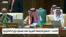Saudi Arabia's FM addresses regional developments at Arab League session
